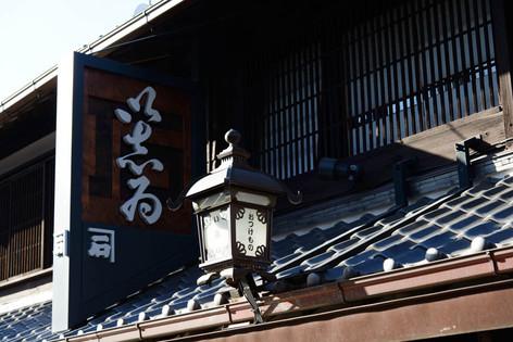 Taishakuten_08