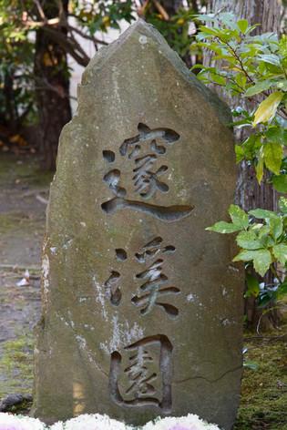 Taishakuten_46