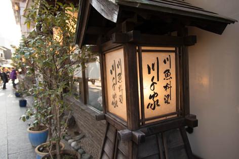 Taishakuten_51