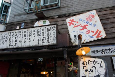 Taishakuten_53