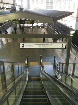 Osaka_station_04