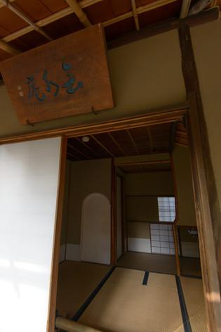 Kaisuian_02