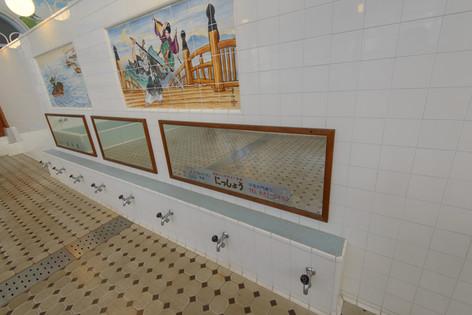 Kodakara_public_bathhouse_11