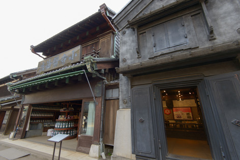 Kodera_soy_sauce_store_01