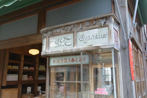 Yamatoya_flagship_store_03
