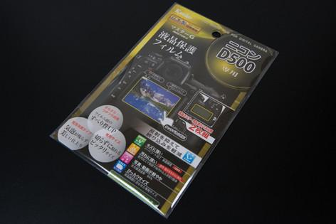 D500_20