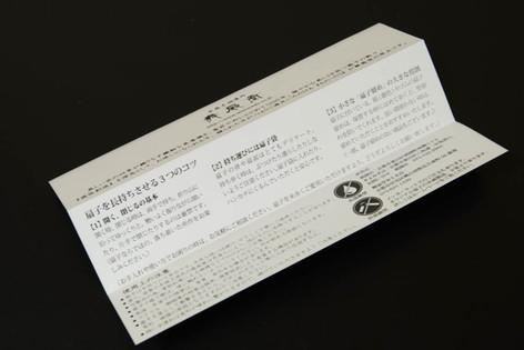 Japanese_fan_06