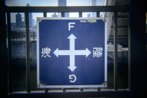 Holga_lens_coastal_city_04
