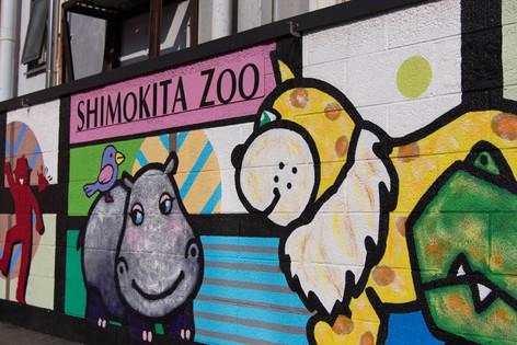 Shimokita_042