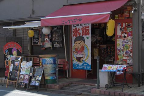 Shimokita_08