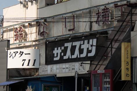 Shimokita_35