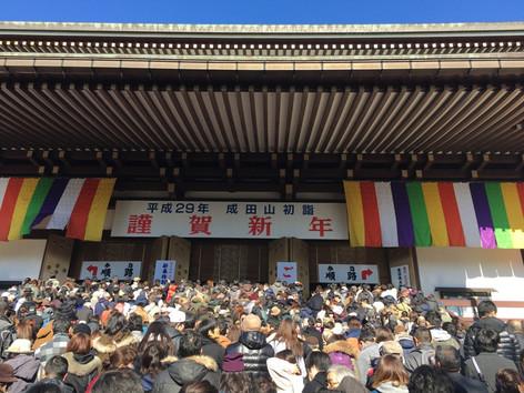 Naritasan_20170101