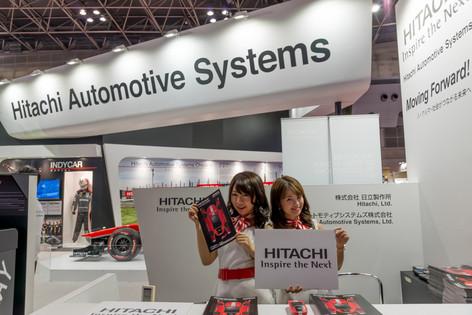 Tms2017_hitachi_01