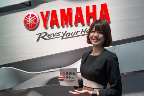 Tms2017_yamaha_06
