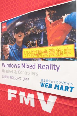 Fujitsu_wmr_06