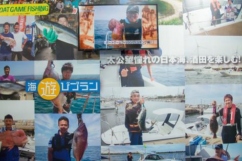 Boatshow2018_ym57