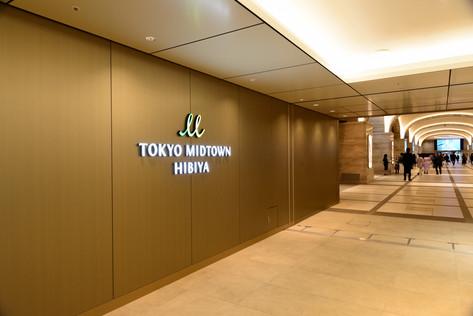 Midtown__hibiya_02