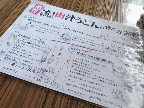 Nantetsu_06