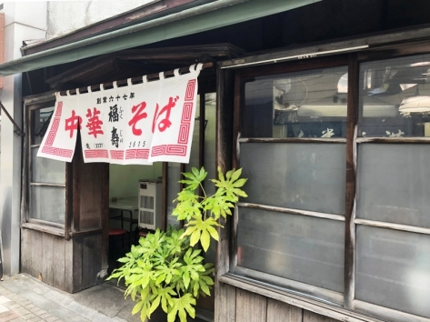 Fukujyu_01