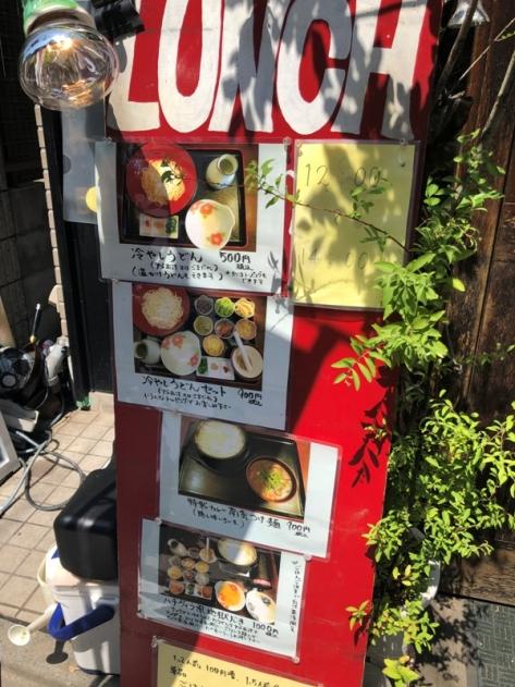 Hachi_villa_lunch_03