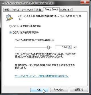 Img_0702012