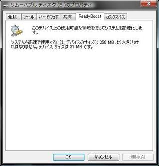 Img_0702021