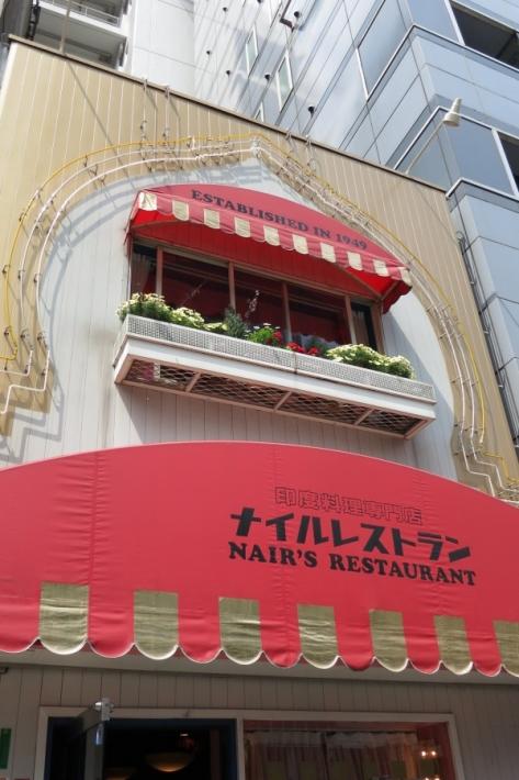 Nairs_restaurant_13