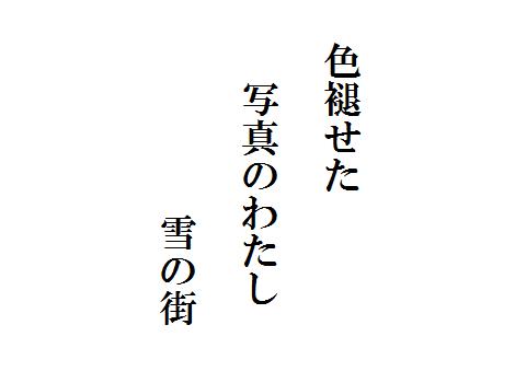 Mrhatas_haiku