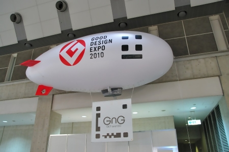 Good_design_expo_2010_08