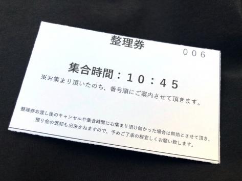Ginza_hachigou_02