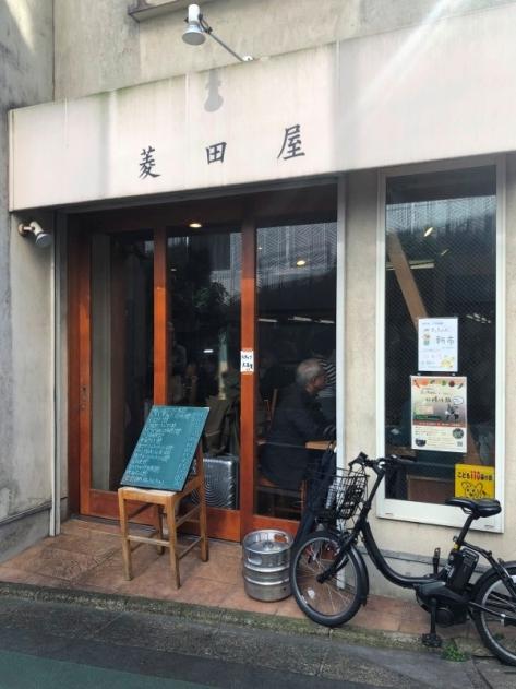 Hishidaya_02