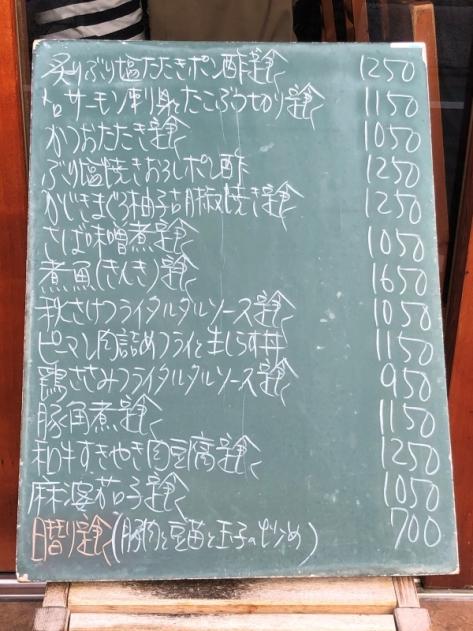 Hishidaya_03