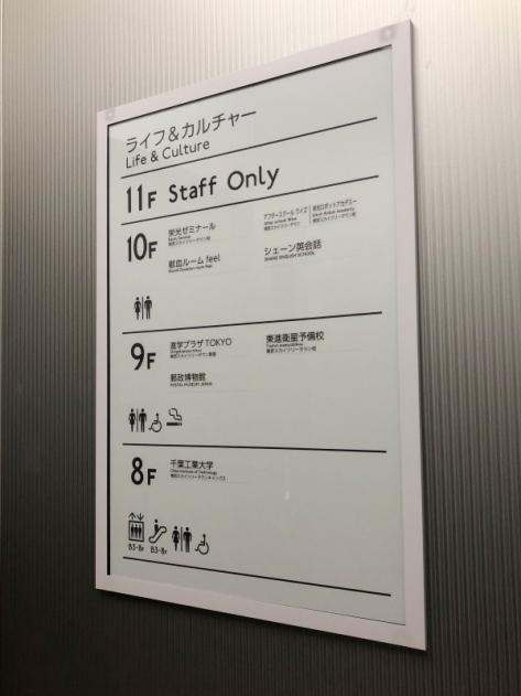 Kenketsu_room_feel_08