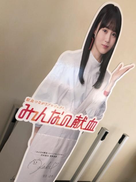 Kenketsu_room_feel_10