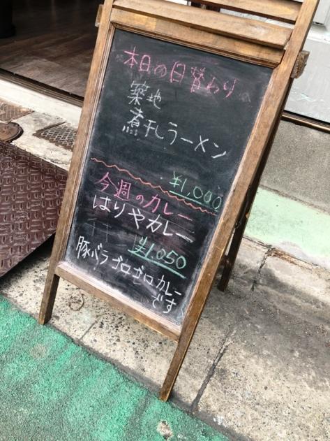Nikai_no_shokud_05