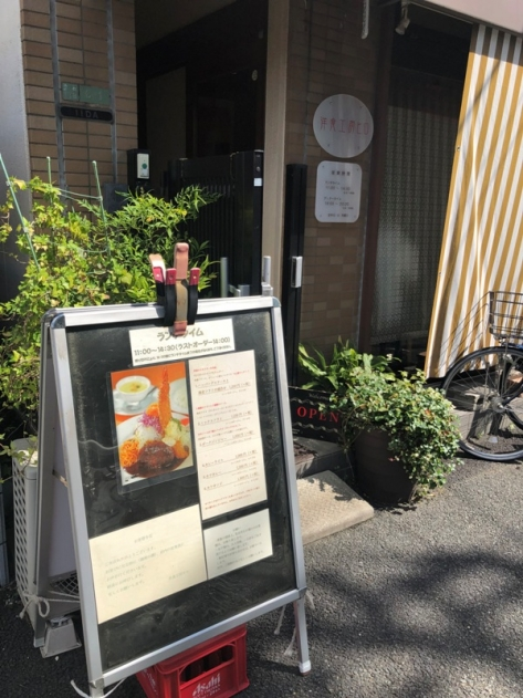 Restaurant_hiro_02