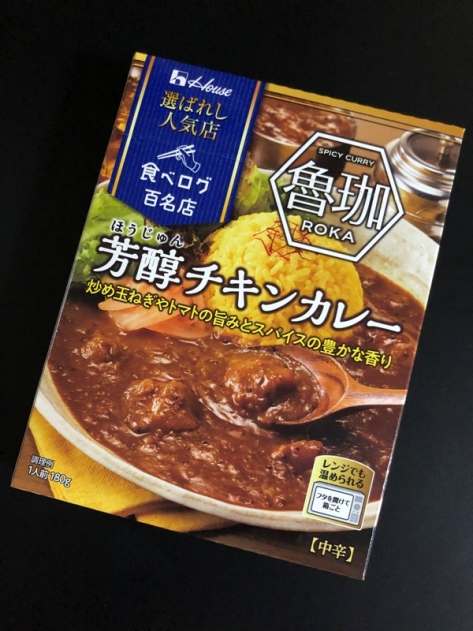 Roka_instant_curry_01